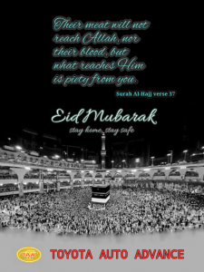 EID GREETING AND HOLIDAY NOTICE